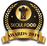 Seoul Food Awards 2019