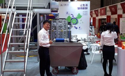 iFresh Fruit & Vegetable Industry Expo
